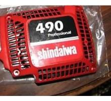Крышка стартера Shindaiwa 490