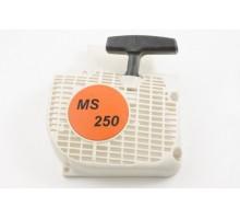 Стартер ручной для Ms 230/250